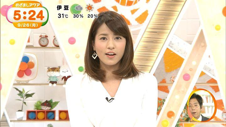 nagashima20160926_03.jpg