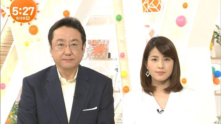nagashima20160926_04.jpg