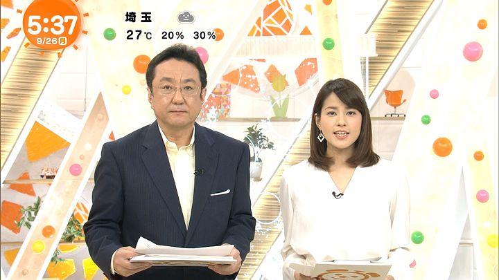nagashima20160926_05.jpg