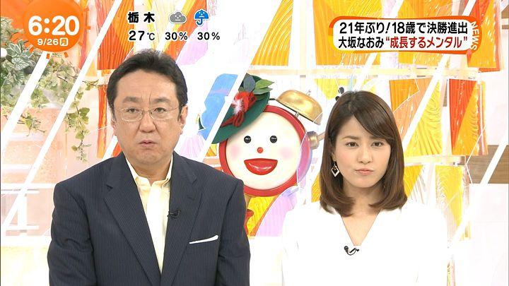 nagashima20160926_07.jpg