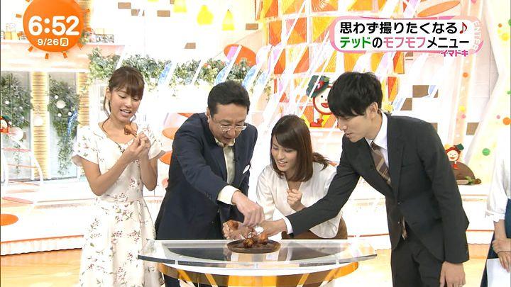 nagashima20160926_09.jpg