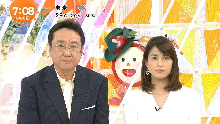 nagashima20160926_15.jpg