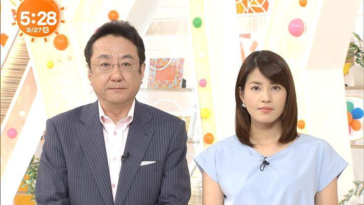 nagashima20160927_03.jpg