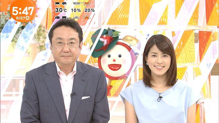 nagashima20160927_04.jpg