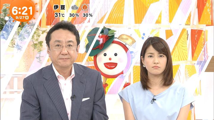 nagashima20160927_06.jpg