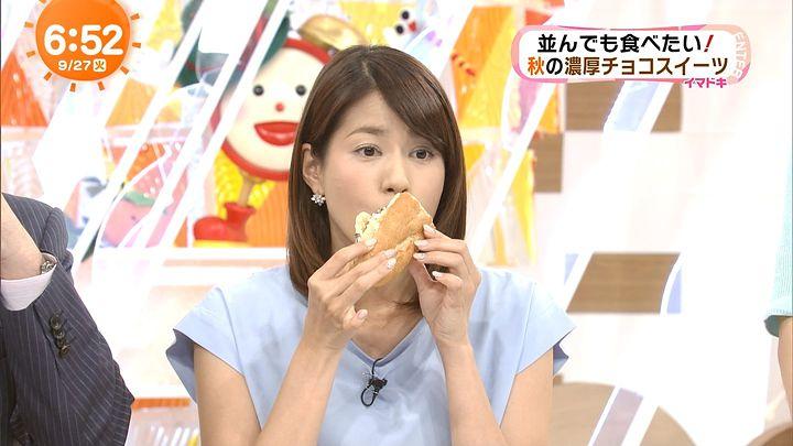 nagashima20160927_09.jpg