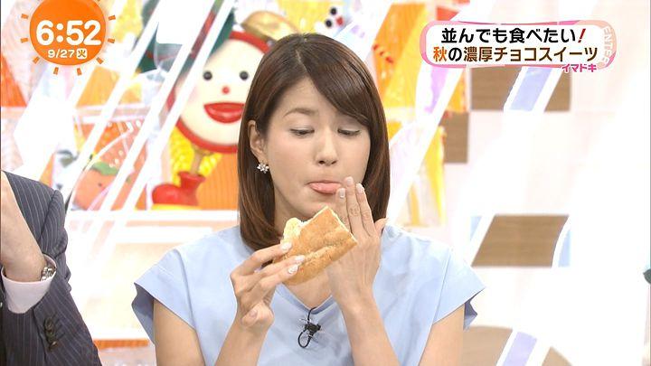 nagashima20160927_10.jpg