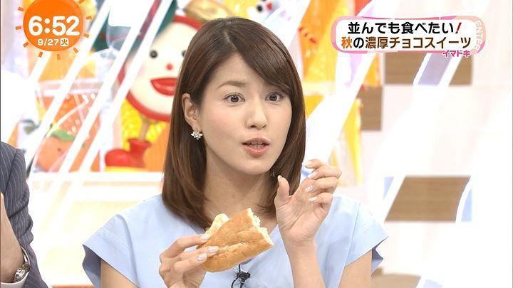 nagashima20160927_11.jpg