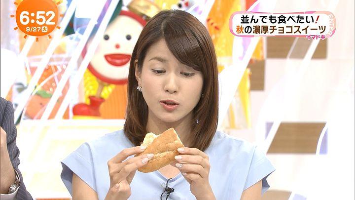nagashima20160927_12.jpg