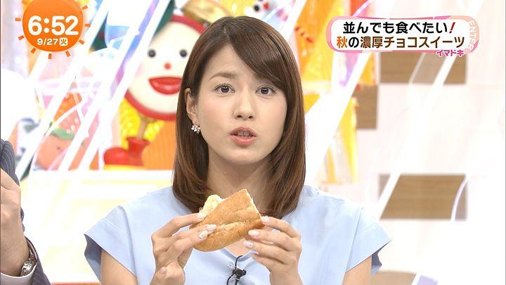 nagashima20160927_13.jpg