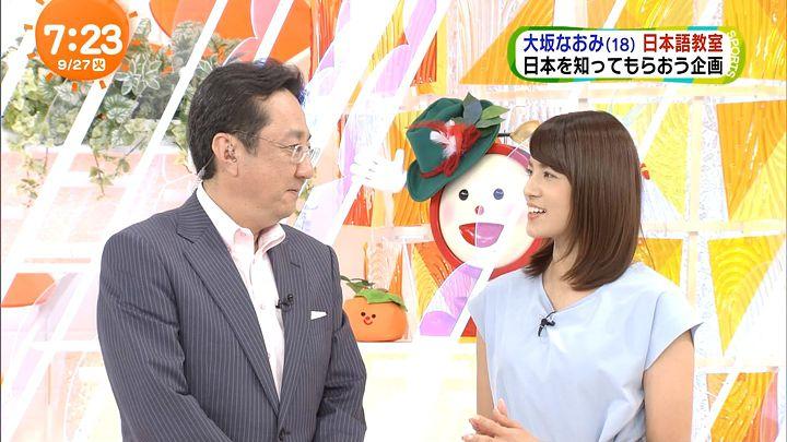 nagashima20160927_15.jpg