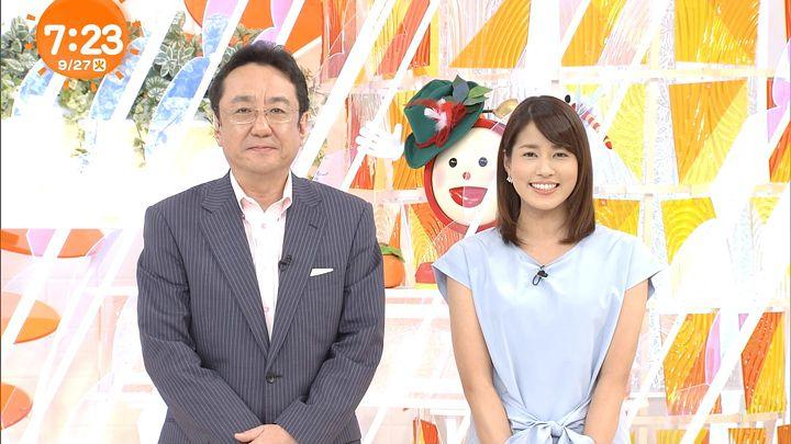 nagashima20160927_16.jpg