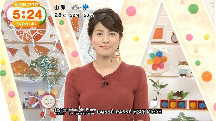 nagashima20160928_01.jpg