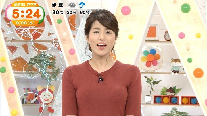 nagashima20160928_02.jpg