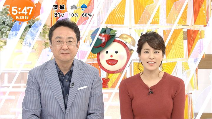 nagashima20160928_06.jpg