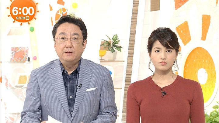 nagashima20160928_07.jpg