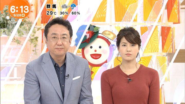 nagashima20160928_08.jpg