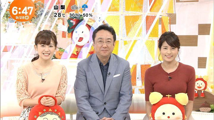 nagashima20160928_09.jpg