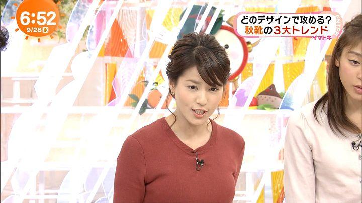 nagashima20160928_11.jpg