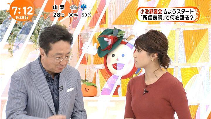 nagashima20160928_15.jpg