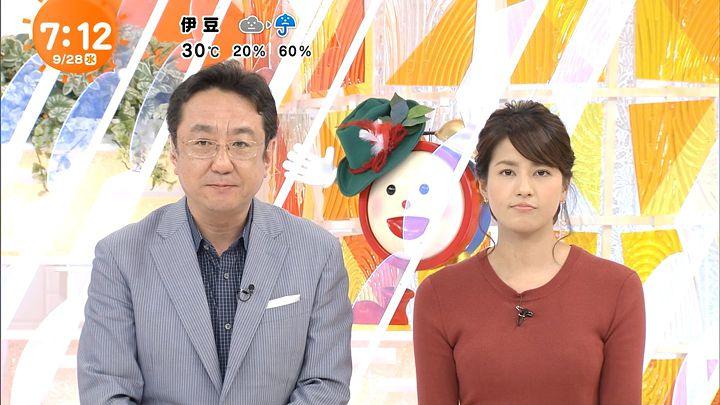 nagashima20160928_16.jpg