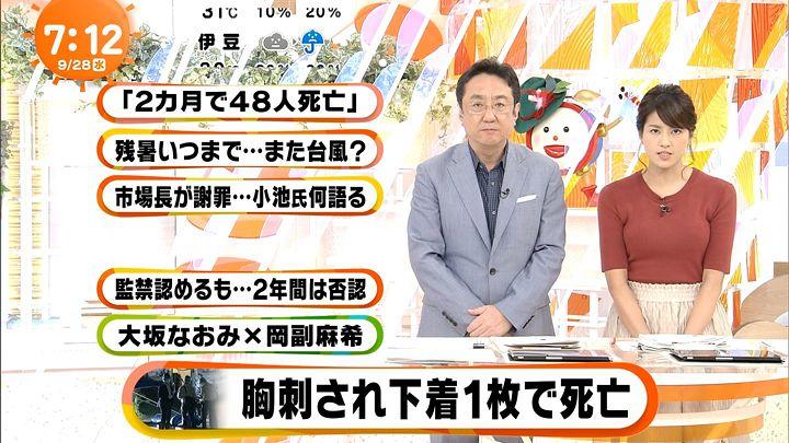 nagashima20160928_17.jpg