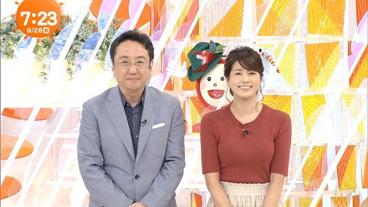 nagashima20160928_18.jpg