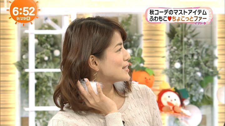 nagashima20160929_06.jpg