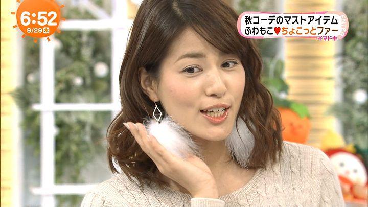 nagashima20160929_07.jpg