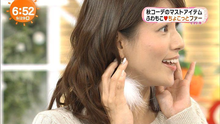 nagashima20160929_09.jpg
