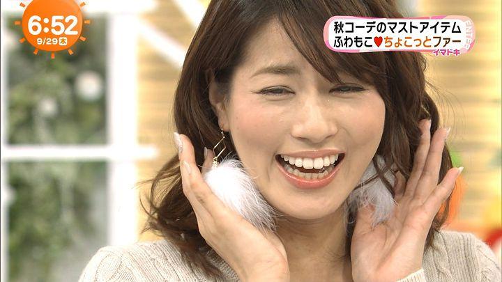 nagashima20160929_10.jpg