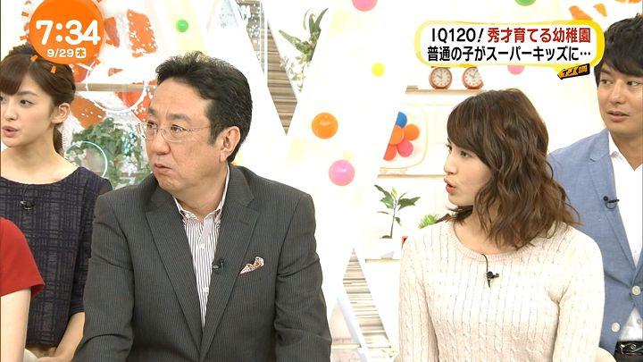 nagashima20160929_13.jpg