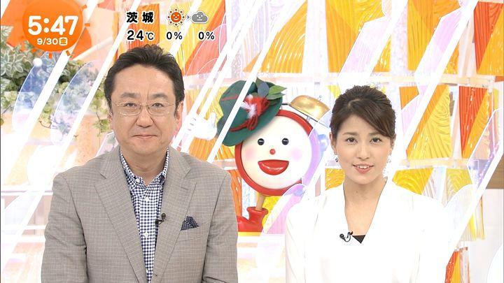 nagashima20160930_03.jpg