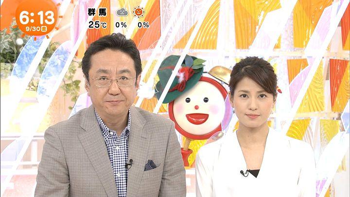 nagashima20160930_05.jpg