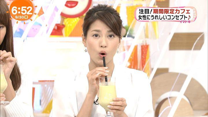 nagashima20160930_10.jpg