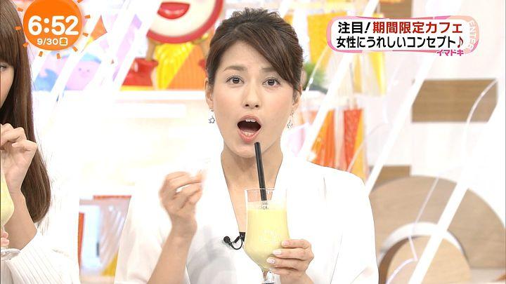 nagashima20160930_11.jpg