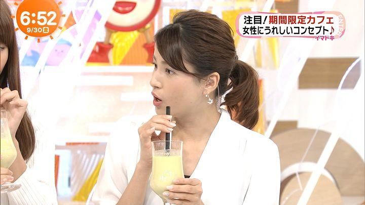 nagashima20160930_12.jpg