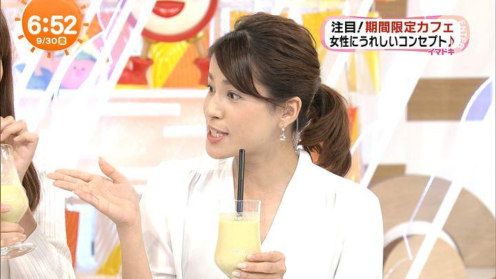 nagashima20160930_13.jpg
