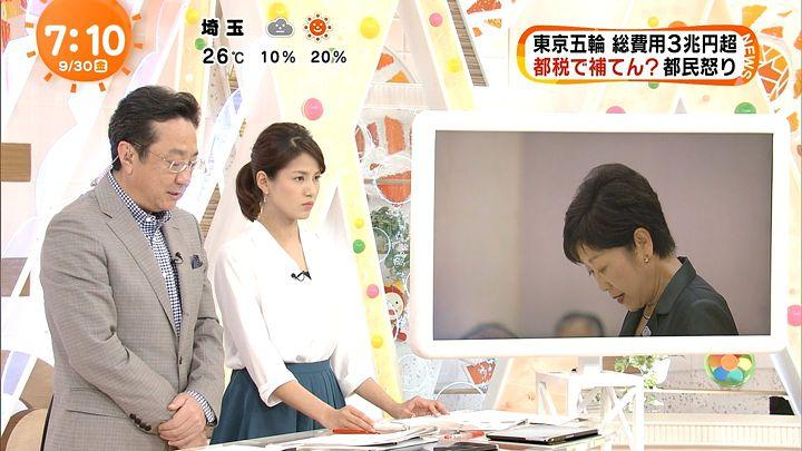 nagashima20160930_15.jpg