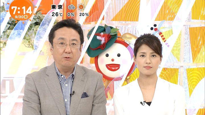nagashima20160930_16.jpg