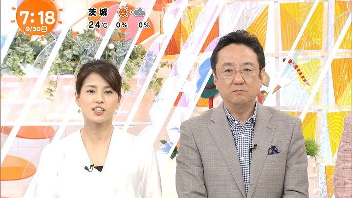 nagashima20160930_17.jpg