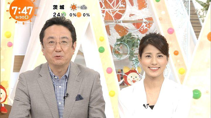 nagashima20160930_18.jpg