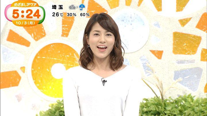 nagashima20161003_01.jpg