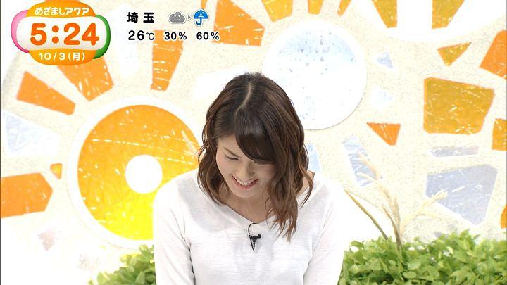 nagashima20161003_02.jpg