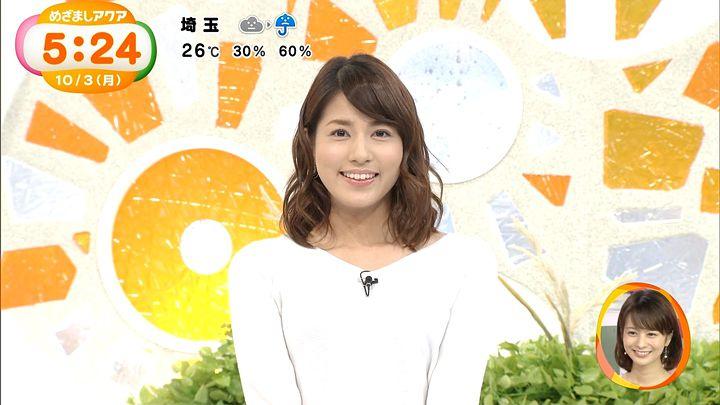 nagashima20161003_03.jpg