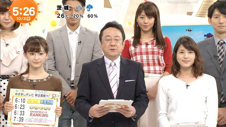 nagashima20161003_05.jpg
