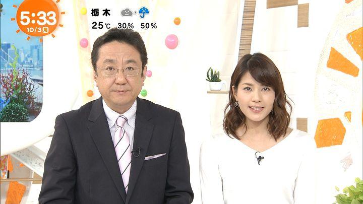 nagashima20161003_06.jpg