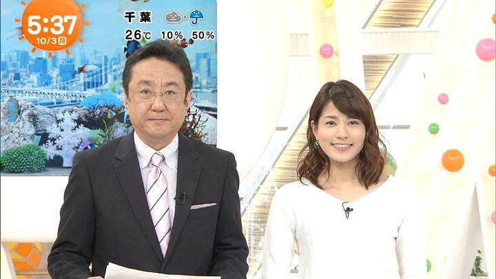 nagashima20161003_07.jpg