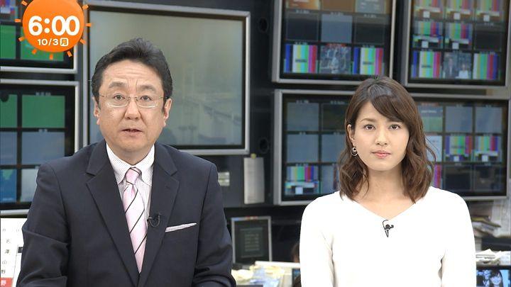nagashima20161003_08.jpg