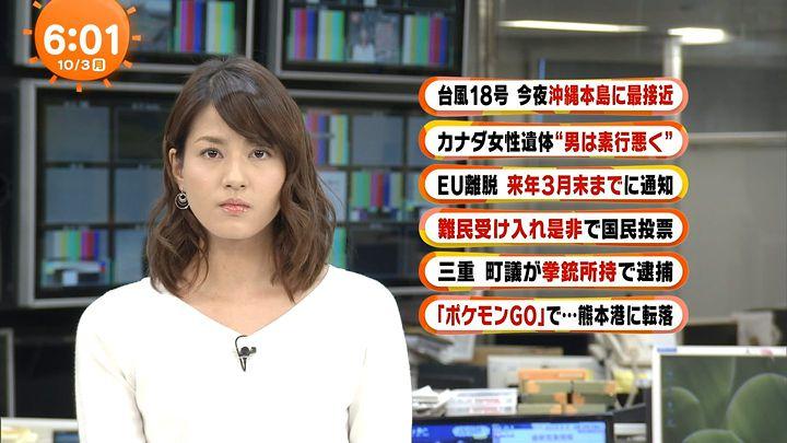 nagashima20161003_09.jpg